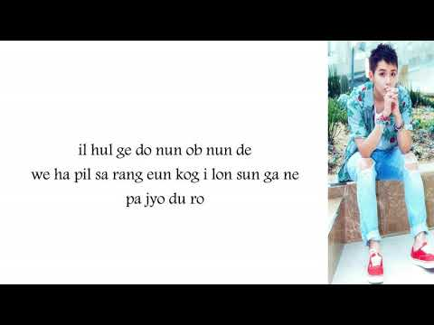 SUPER JUNIOR (슈퍼주니어) X REIK 'One More Time (Otra Vez) Easy Lyrics