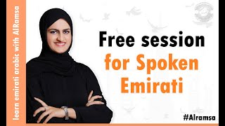 Free session for spoken Emirati by Hanan AlFardan