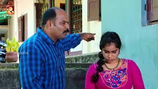 "Aliyan vs Aliyan | Comedy Serial | Amrita TV | Ep : 301 | ""വായനയുടെ മഹത്വം "" !!"