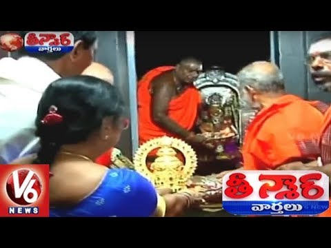 CM KCR Gifted Pattu Saree Goes Missing In Kaleshwaram Temple | Teenmaar News