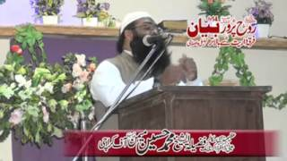 Aaj Ke Naujwaan Kaha Chalye Giye - Sheikh Muhammad Hussain Memon
