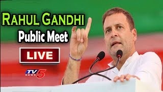 Rahul Gandhi Public Meeting LIVE at Bhainsa | Telangana Elections 2018 | TV5