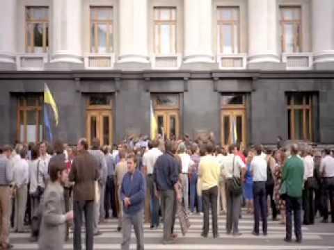 Ukrainian Independence 1991