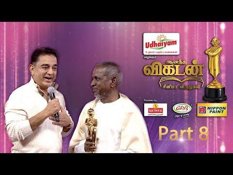 Ananda Vikatan Cinema Awards 2017 | Part 8 thumbnail