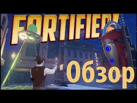 Обзор Fortified (Весьма симпатичный кооперативный Tower defence) PC 1080p