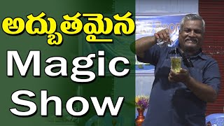 Magic Show | Jana Vignana Vedhika | Telangana | T10