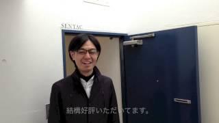 SENTAC評判2012,11②