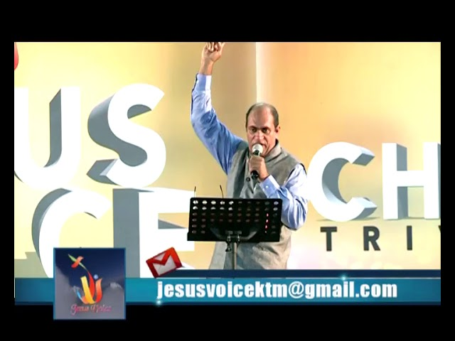 Br.Ani George – Jesus Voice 12 09 2017 DAY