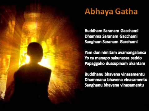 Buddhist Pirith - Abhaya Gatha  - අභය ගාථා - [ Buddhist Hymn ]