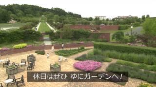 由仁町観光PR用動画Vol.2