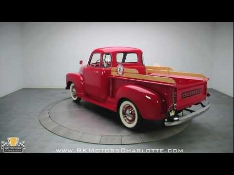 132459 / 1950 Chevy 3100 Pick Up Truck