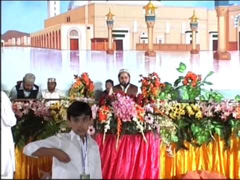 Mehfil Naat 2013 Nowshera Virkan 1 Of 8 video