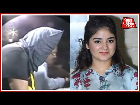 Aaj Subah: Man Arrested For Harassing Dangal Actress Zaira Wasim thumbnail