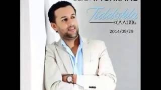 IMGHRANE TIDOKLA 2015 ' Sawl Hli '