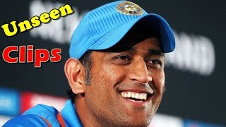 Ms Dhoni Unseen Funny Moments Video in Cricket