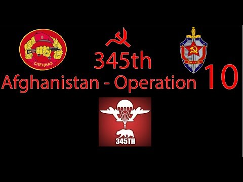 345th SGVAR - HIGHLIGHTS - Afghanistan Operation 10