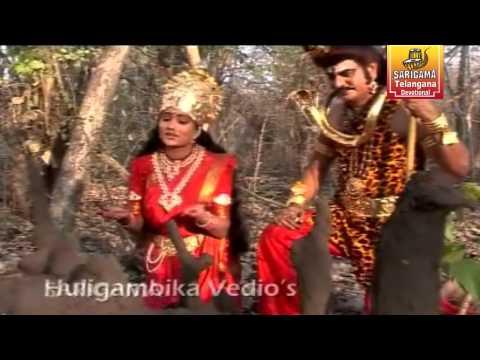Renuka Yellamma Charitre 01 || Kannada folk Movie