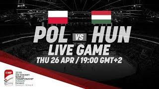 Польша : Венгрия