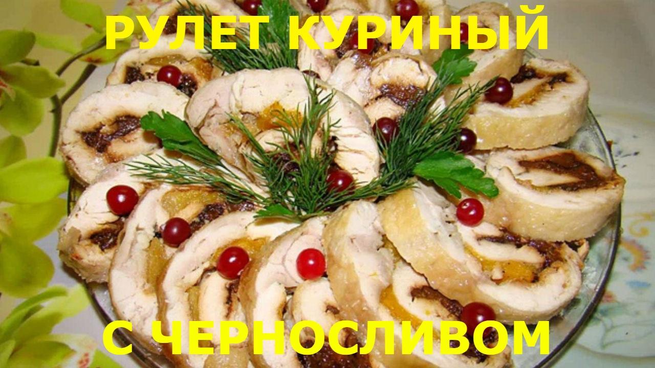 Кулинария с пошаговой приготовление фото