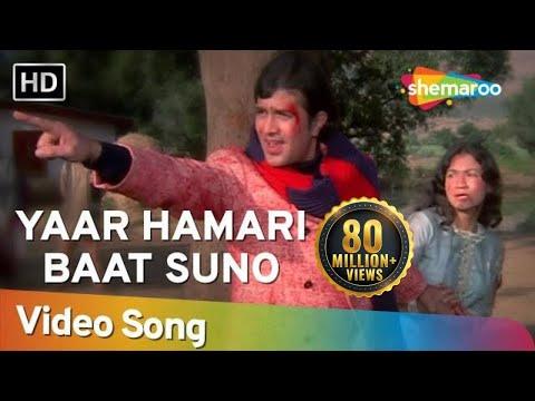 Yaar Humari Baat Suno - Rajesh Khanna - Roti - Laxmikant - Pyarelal...