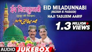 Download EID MILAD-UL-NABI : Haji Tasleem Aarif || Full Audio Jukebox || T-Series IslamicMusic 3Gp Mp4