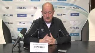 Тюмень - Спартак-2 2:0 видео