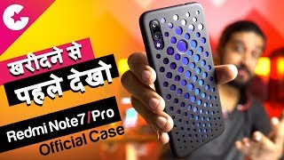 Xiaomi Redmi Note 7 Pro Official Case Review (Perforated Case) Hindi