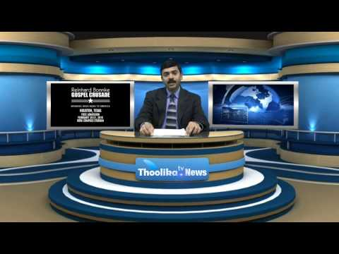 Thoolika News  2nd Edition on 11/ 8/ 2014