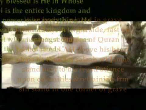 Junaid Jamshed - Duniya Ke Ae Musafir video
