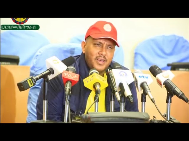 Getachew Reda Speaks About ongoing Conference Of TPLF