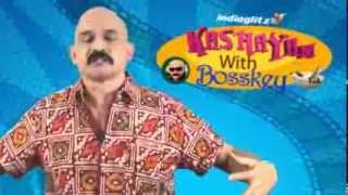 Pannaiyarum Padminiyum - Pannaiyarum Padminiyum Review  | Kashayam With Bosskey | Vijay Sethupathi, Jayaprakash
