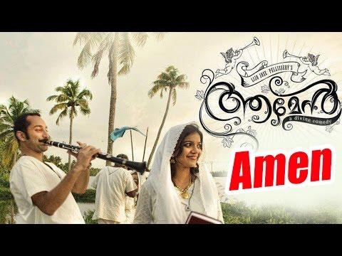 Amen Malayalam Movie HD | Fahadh Faasil | Indrajith Sukumaran | Swathi Reddy | Kalabhavan Mani