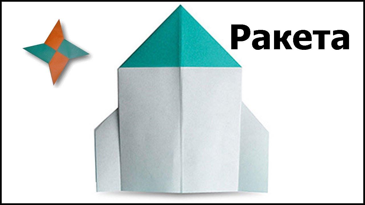 pobedpix.com / оригами ракета схема