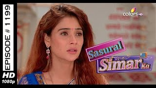 Sasural Simar Ka - 8th June 2015 - ससुराल सीमर का - Full Episode (HD)