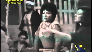 مسرحية سكة السلامة 1964