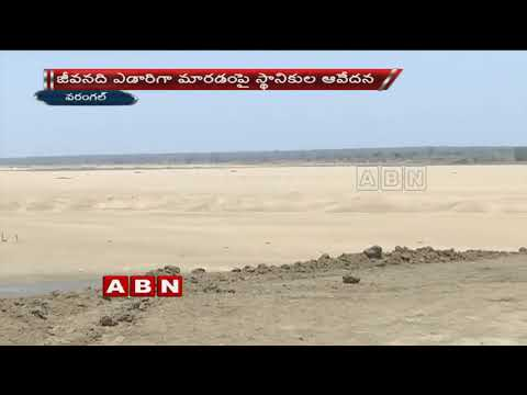Summer Effect | Locals Facing Problems With Lack Of Water At Kaleshwaram River