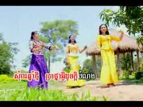 Khmer Christian songs - free account at JoinCCC.Com (Cambodian)