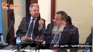 يقين | صلاح عبد المعبود حول تأثير القوانين المعدله علي مسار العملية الاتنتخابية