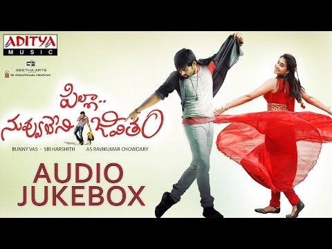Pilla Nuvvu Leni Jeevitham || Songs Jukebox || Sai Dharam Tej,regina video