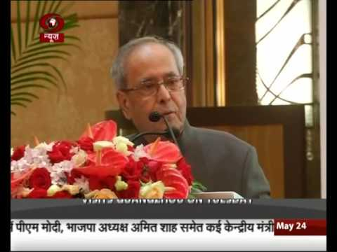 President Pranab Mukherjee visited Guangzhou in China