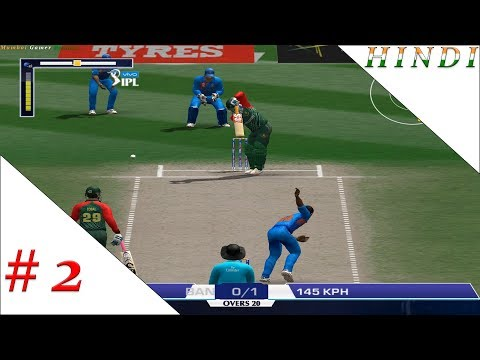 EA CRICKET 17 IND VS BAN HINDI #2