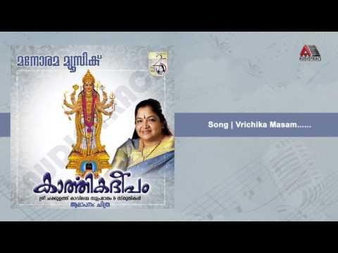 Vrichikamaasam - Karthika Deepam video