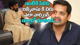 Chiranjeevi Strong Warning to Bunny Vasu about Nandi Awards Issue | Chiranjeevi Latest Updates 2017