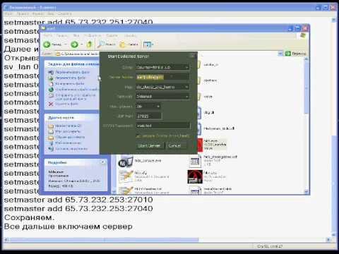 Cs 16 как сделать свой сервер