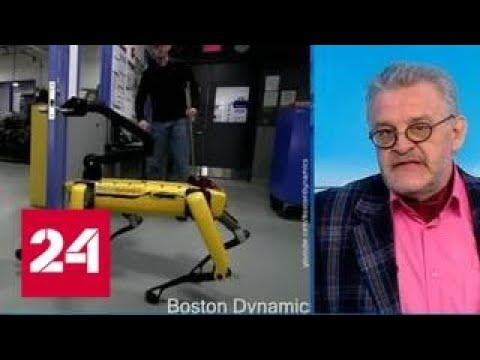 Восстание машин: стоит ли бояться роботов - Россия 24