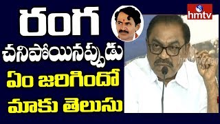 YCP Leader C Ramachandraiah Speaks To Media  | hmtv