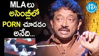 Director Ram Gopal Varma About Sexual Crime Countries | Ramuism 2nd Dose