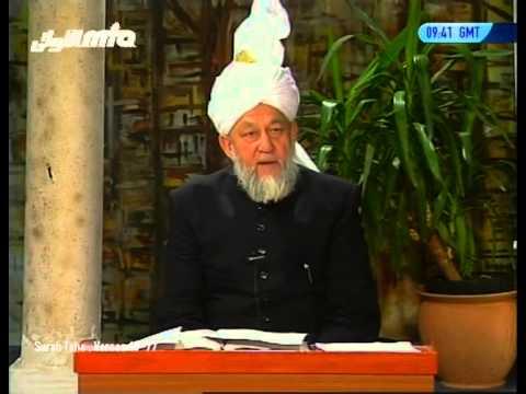Tarjamatul Quran Class #163 On 25th November 1996: Surah Taa Haa Verses 48-77 video