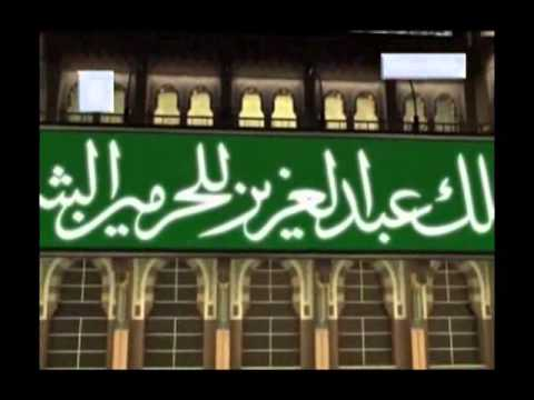"... KOTA MEKKAH TAHUN 2020"" Makkah The Holiest City In The World - YouTube"