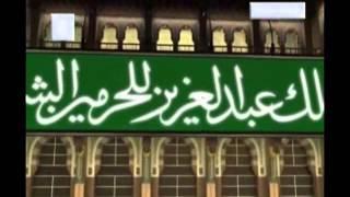 SAKSIKAN FILM BARU KEAJAIBAN KOTA MEKKAH TAHUN 2020 Makkah The Holiest City In The World